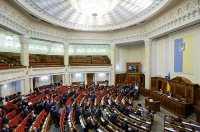Рада надала статус УБД усім воїнам ОУН-УПА