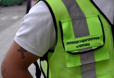 Чернівецька міська рада ліквідувала інспекцію благоустрою