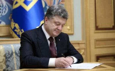 Президент затвердив Держбюджет-2019