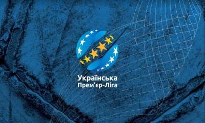Сьогодні у прем'єр-лізі України стартував заключний цьогорічний тур