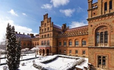 МЗС відреагувало на появу на грошах Румунії зображення Чернівецького університету