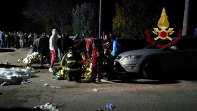 В Італії на реп-концерті сталася тиснява: шестеро загиблих, понад сто постраждали - фото