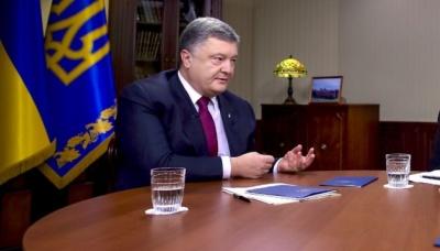 Порошенко закликає не пускати російські судна у порти Європи й США