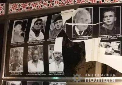 У Хмельницькому вандали пошкодили меморіал героїв Небесної сотні та воїнів АТО - фото