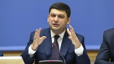 Гройсман хоче зрівняти зарплати жінок і чоловіків в Україні