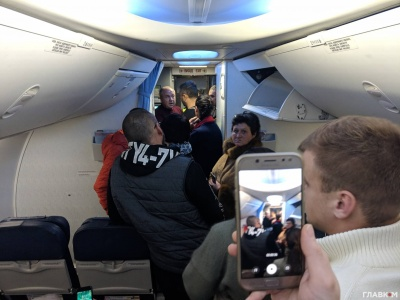 В аеропорту «Бориспіль» сталася аварія літака - фото