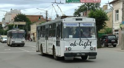 У Чернівцях пасажирці тролейбуса видали квиток з Краматорська - фото