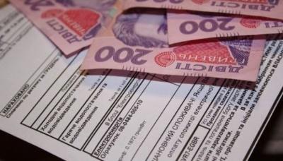 Українці почали скаржитися на сусідів через субсидії