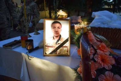 У Чернівцях сьогодні попрощаються із бійцем Віталієм Василевським, який помер на фронті