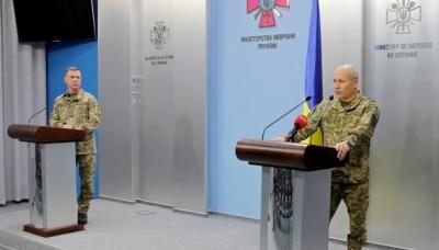 """У Генштабі обіцяють карати військкомати за """"облави"""" на призовників"""