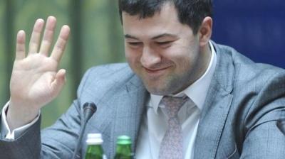 Київський суд поновив Насірова на посаді голови ДФС