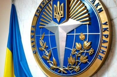 Служба зовнішньої розвідки виходить з Угоди про співробітництво розвідслужб СНД