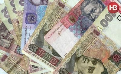 З нового року пошкоджені гривні можна буде здавати в уповноважені банки