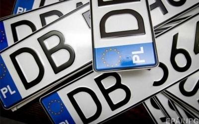 Львівська митниця повернула першу заставу після розмитнення авто на єврономерах