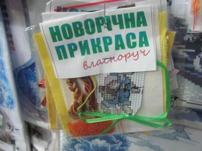 Як прикрасити ялинку в етно-стилі: дизайнер з Чернівців поділилась секретами
