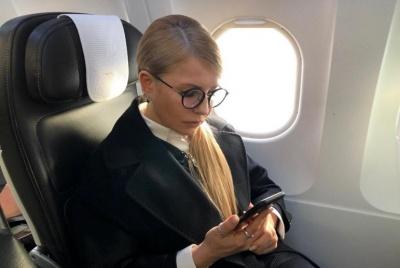 БПП заявив про союз Коломойського з Тимошенко