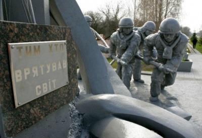 В Україні сьогодні вшановують ліквідаторів аварії у Чорнобилі