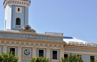 Нові посади депутатам: Чернівецька міськрада хоче об'єднати кілька управлінь в гуманітарний департамент