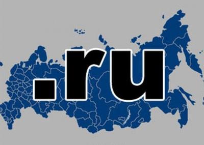Держдума почала готуватися до відключення рунету від глобальної мережі