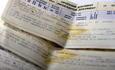 """""""Укрзалізниця"""" хоче двічі підвищувати вартість квитків у наступному році"""