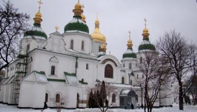 У Києві зібрався Об'єднавчий собор - пряма трансляція