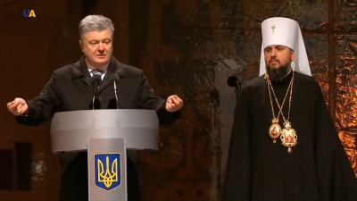 Порошенко привітав українців з обранням глави православної церкви