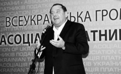 Помер ректор-втікач Петро Мельник