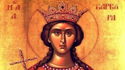 Свято Варвари: що не можна робити цього дня