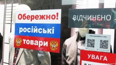 У Чернівцях фірмам можуть заборонити співпрацю з російськими компаніями