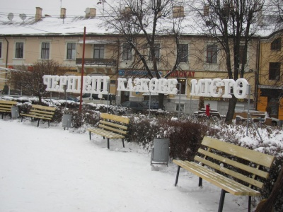 Як виглядає головна новорічна ялинка Чернівців - фото