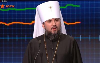 Епіфаній пригадав, як священик МП відмовився його благословити на навчання в семінарії