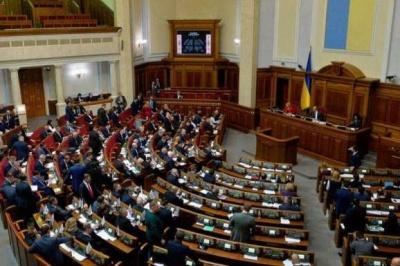 У Раді пропонують оголосити 15 грудня державним святом