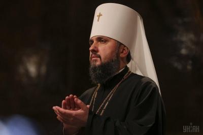Епіфаній розповів, чи будуть переносити святкування Різдва в Україні