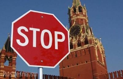 Уряд продовжив заборону на ввезення російських товарів