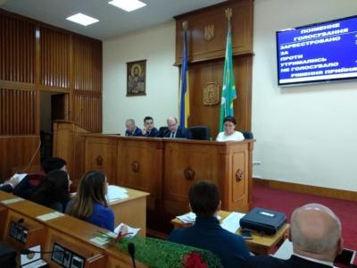 Чернівецька облрада ухвалила бюджет на 2019 рік
