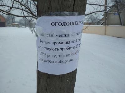 На Буковині невідомі розклеїли оголошення із закликом не йти на вибори голови і депутатів ОТГ