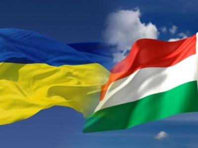Угорщина запустить курси української мови на Закарпатті