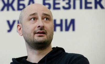 Суд відпустив одного з підозрюваних у справі Бабченка
