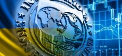 Стало відомо, що має зробити Україна за програмою МВФ