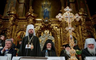 Чому православну церкву МП маємо називати РПЦ, - точка зору