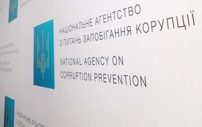 У НАЗК заявили про напад провокаторів