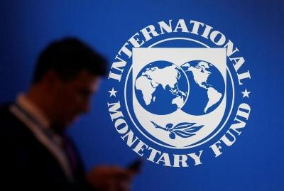 МВФ перерахував Україні $1,4 мільярда