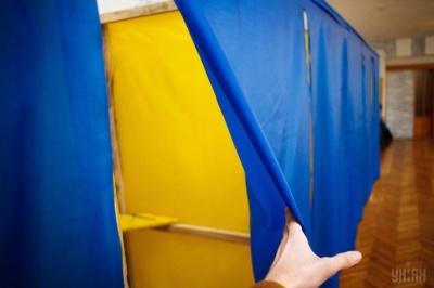 Вибори-2019: ЦВК утворила чотири округи в Чернівецькій області
