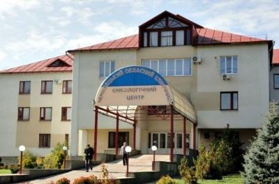 Онкодиспансер у Чернівцях відремонтують за 75 тисяч євро