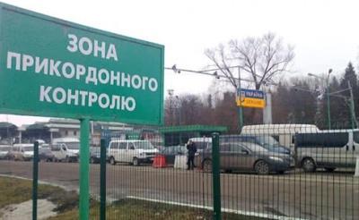 На західних кордонах України утворилися черги