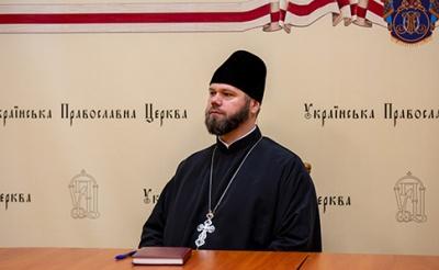 УПЦ МП звертатиметься до КС через закон, що зобов'язує змінити назву церкви