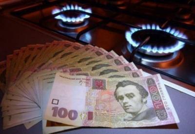 На Буковині борги споживачів за газ зросли майже вдвічі