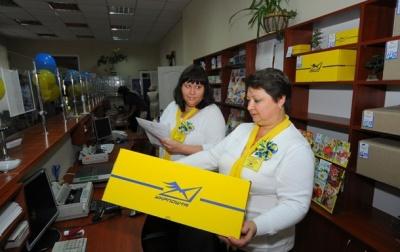 Укрпошта скасувала доплату за доставку посилок в села