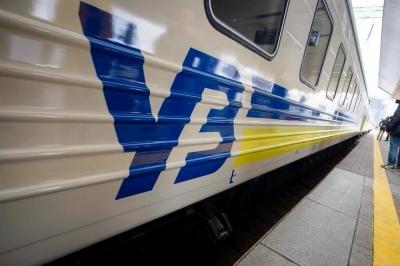 Укрзалізниця призначила на 29 грудня додатковий поїзд «Київ – Чернівці»