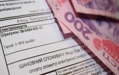 Уряд затвердив механізм монетизації субсидій для домогосподарств